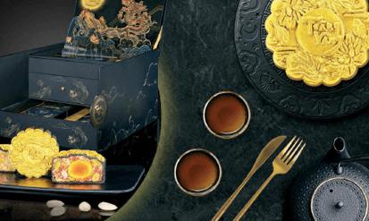 Bánh Trung Thu Trăng Vàng Black & Gold